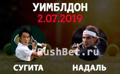 Прогноз-на-матч-Уимблдонского-турнира-2019-Сугита-–-Надаль