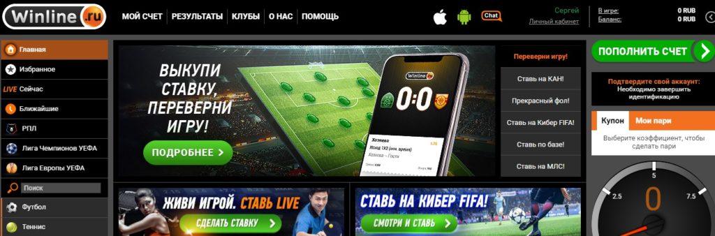 Самая известная БК в России 1