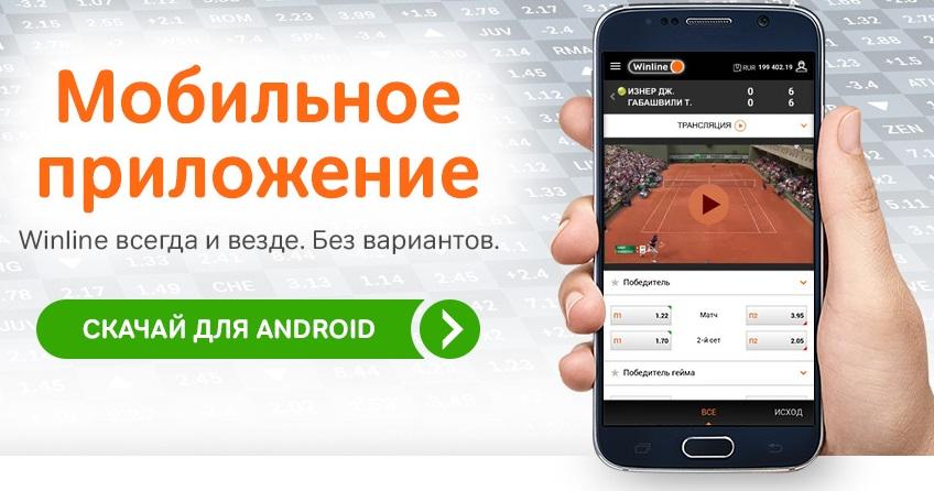 Самая известная БК в России 2
