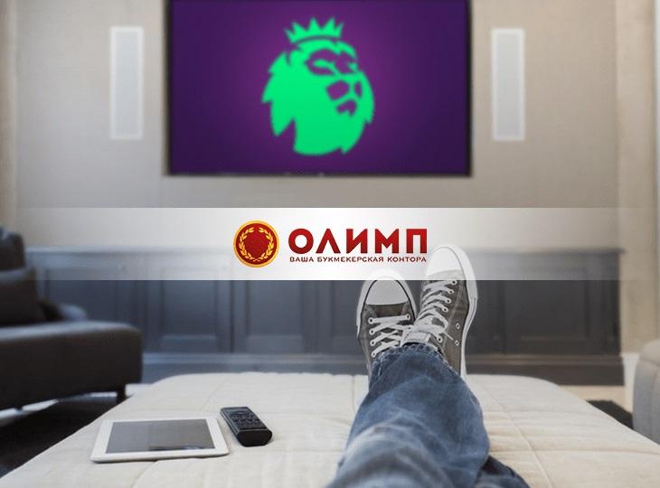 Okko Sport – Rambler Group и БК Олимп стали стратегическими партнерами 1