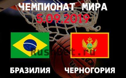 Прогноз-на-матч-Бразилия---Черногория-5-сентября.-Чемпионат-мира-по-баскетболу
