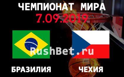 Прогноз-на-матч-Бразилия-–-Чехия-7-сентября.-Чемпионат-мира-по-баскетболу