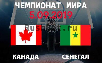 Прогноз-на-матч-Канада-–-Сенегал-5-сентября.-Чемпионат-мира-по-баскетболу