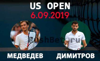 Прогноз-на-полуфинал-US-Open-Даниил-Медведев-–-Григор-Димитров-6-сентября.-Теннис