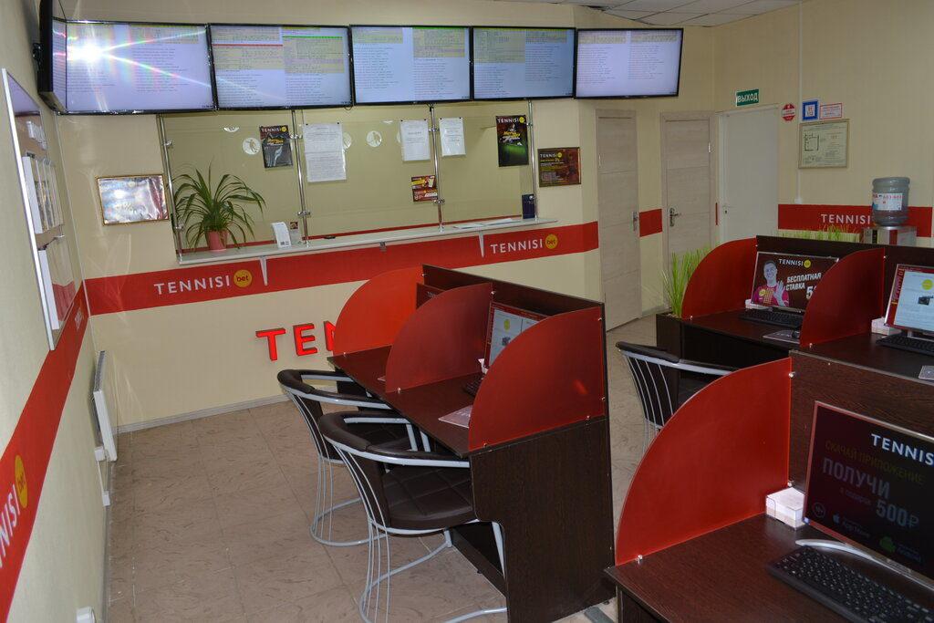Регистрация на Tennisi bet и способы верификации счета 4