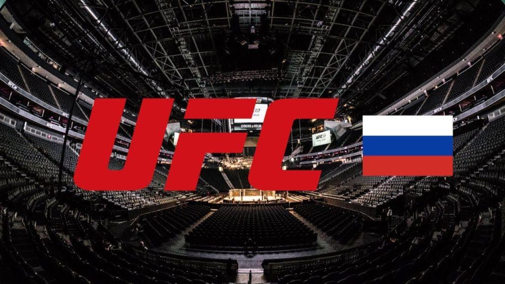 UFC вновь зажигает в России, и снова в Москве