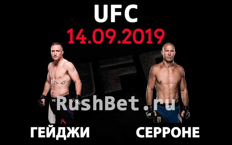 UFC.-Джастин-Гейджи---Дональд-Серроне