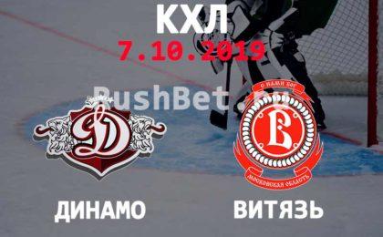 Прогноз Динамо Рига – Витязь