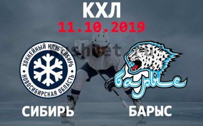 Прогноз Сибирь – Барыс