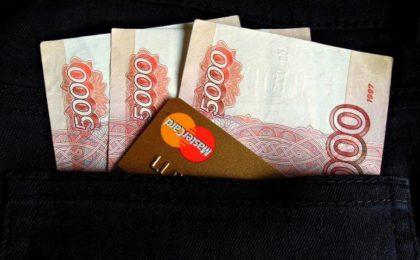 Ставки с выводом денег мобильно в букмекерских конторах 1