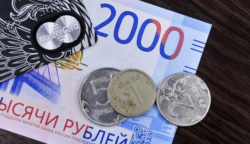Ставки с выводом денег мобильно в букмекерских конторах 6