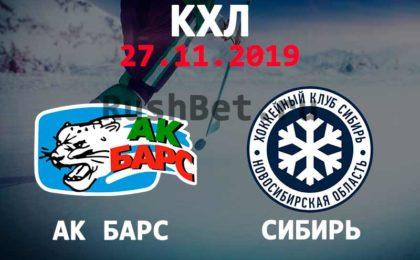 Прогноз Ак Барс – Сибирь