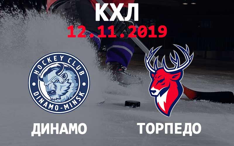 Прогноз Динамо Минск – Торпедо Нижний Новгород