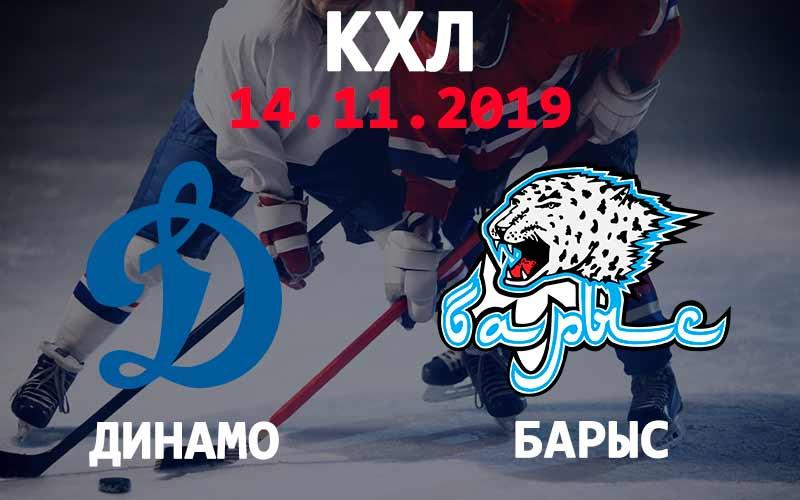 Прогноз Динамо Москва – Барыс