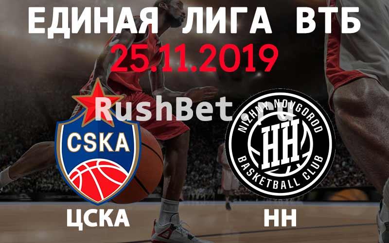Прогноз на матч ЦСКА – Нижний Новгород