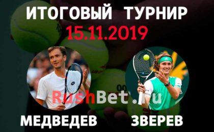 Прогноз на матч Медведев – Зверев