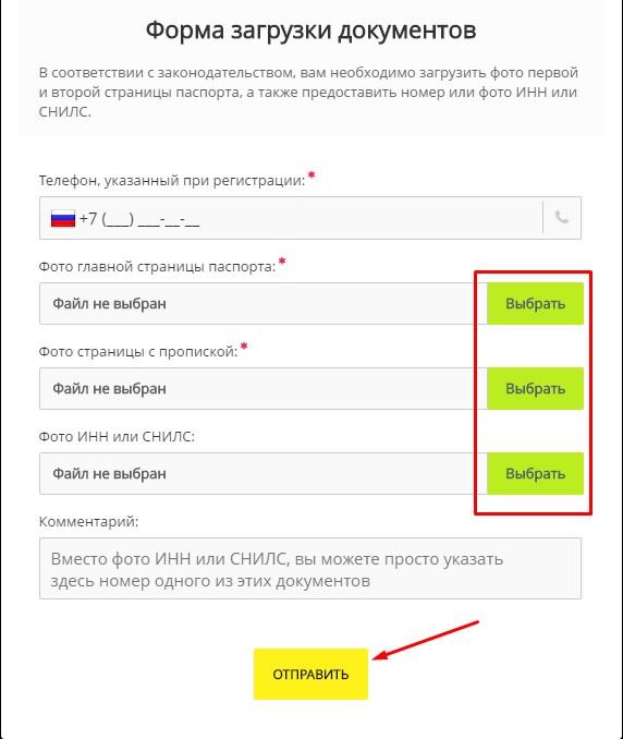 Русский сайт Бвин ру 5