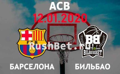 Прогноз на матч Барселона - Бильбао