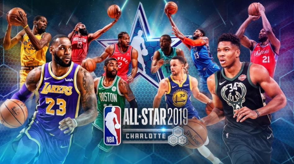 Лучшие баскетболисты НБА