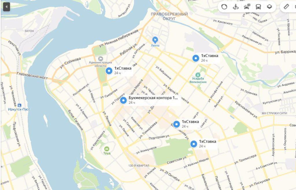 БК 1хСтавка на карте Иркутска