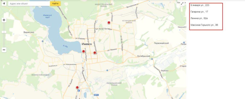 Офисы Фонбет на карте Ижевска
