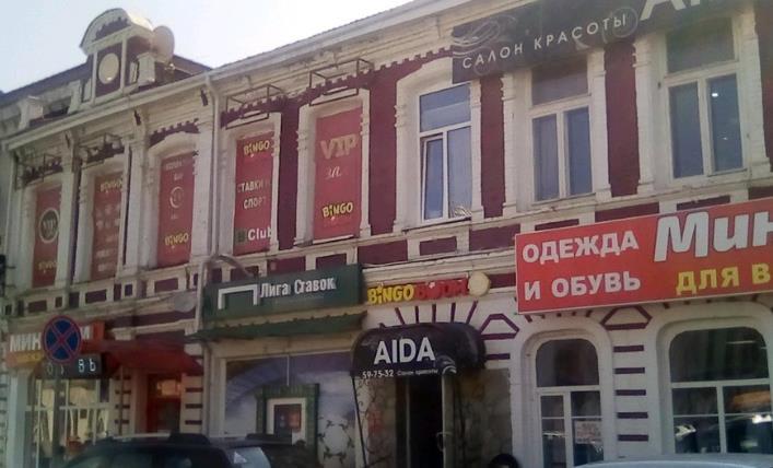 букмекеры Саратова