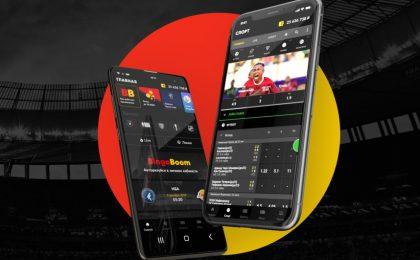 Мобильное приложение Бинго Бум на Андроид