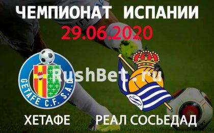 Прогноз на матч Хетафе – Реал Сосьедад
