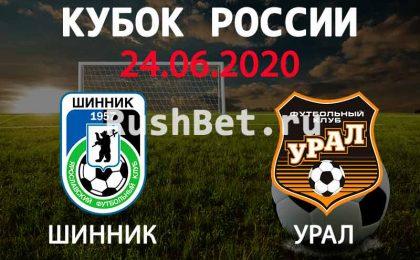 Прогноз на матч Шинник – Урал