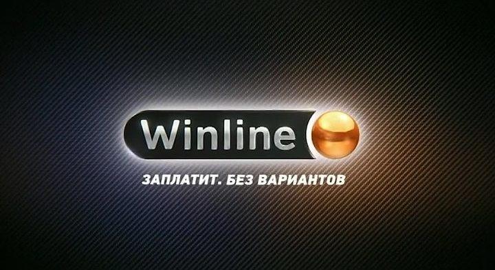 Сайт БК Винлайн