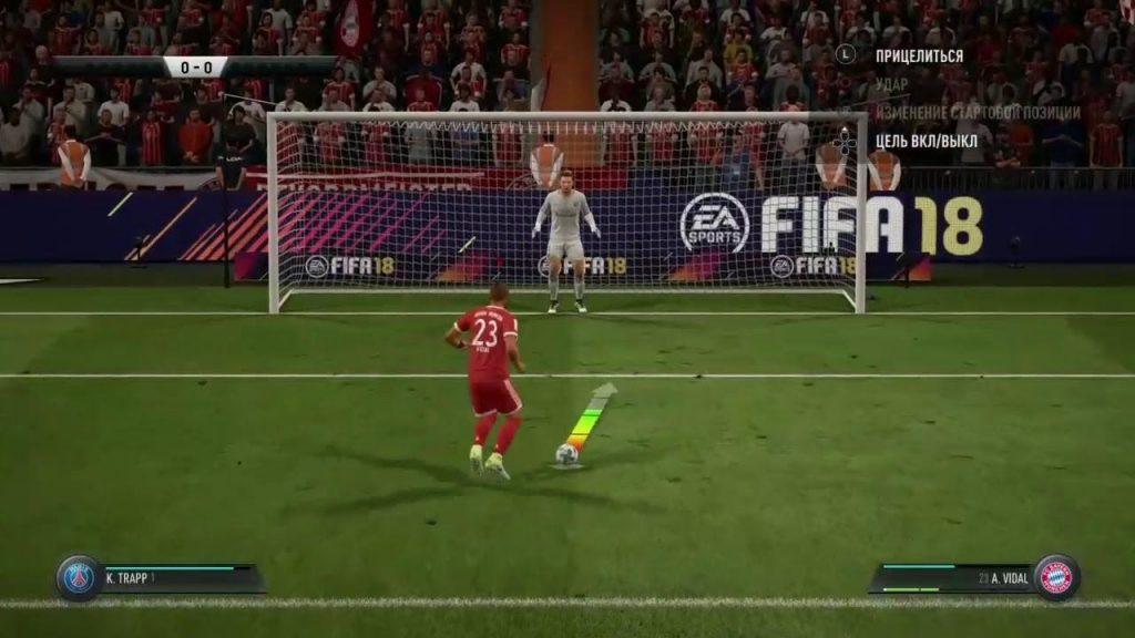 Пенальти в ФИФА