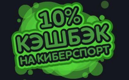БК ГГбет кэшбэк