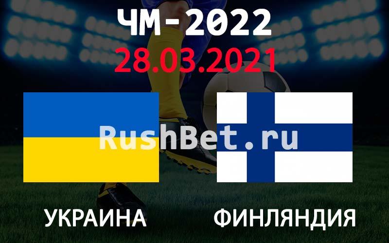 Прогноз на матч Казахстан - Франция