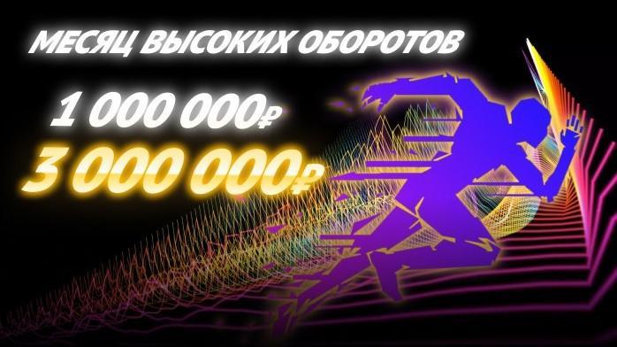 Промокод 888 ру на фрибет 100000 рублей