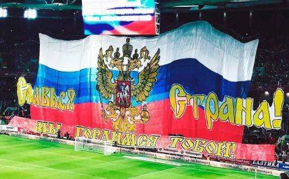 Прогноз на игру России