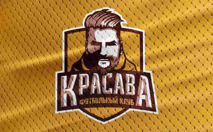 Евгений Савин и ФК «Красава»